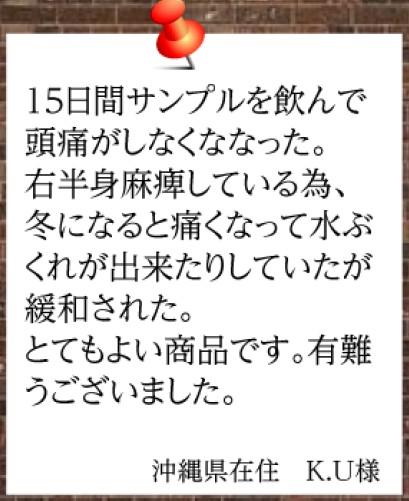 2016y09m28d_164048707